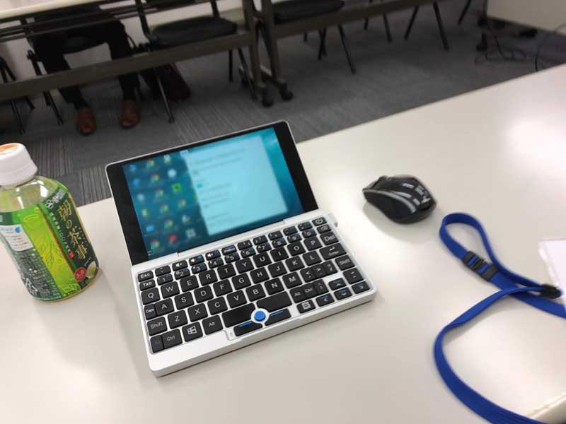 会議中のメモ機として最適なGPD Pocket