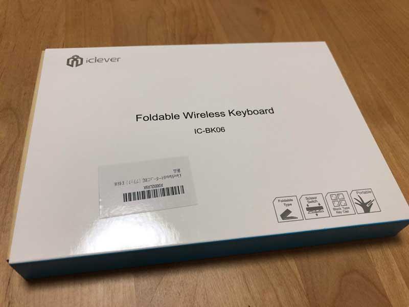 折り畳み式のiClever Bluetoothキーボードが到着