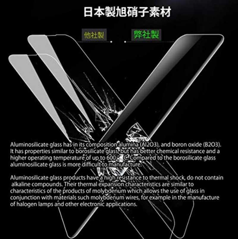 日本製の強化ガラスを使用しているとか