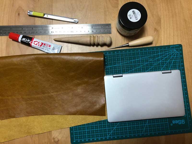 OneMix2sケース製作に必要な材料・工具
