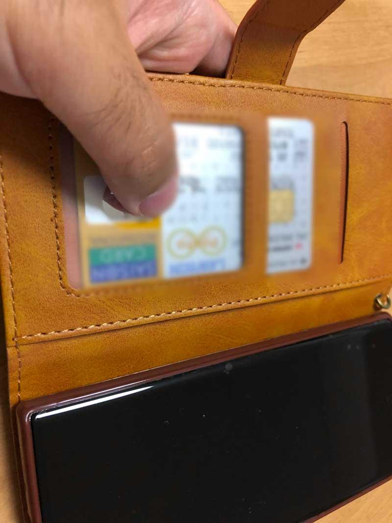 カードポケットは3つ