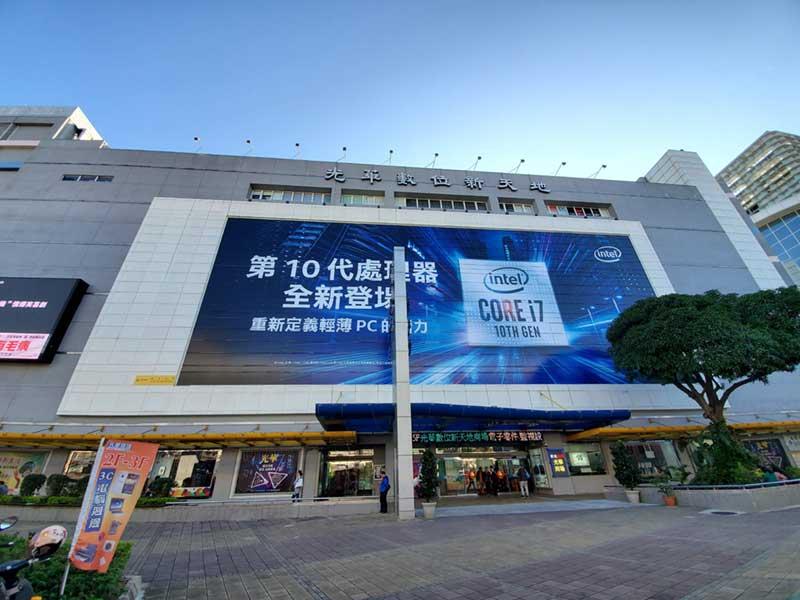 台北の巨大ガジェットデパート「光華数位新天地」