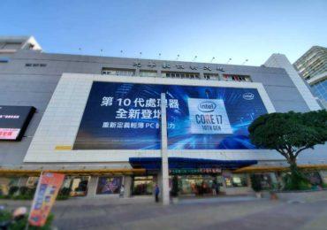 【台湾台北の秋葉原な八徳路電気街】巨大家電デパート光華商場 (光華数位新天地)レポート