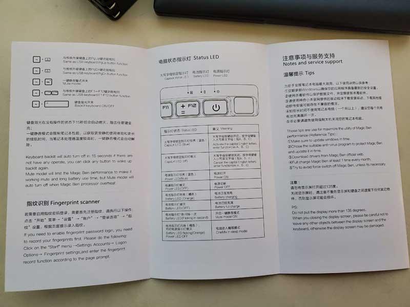 説明書は中国語と英語だけ
