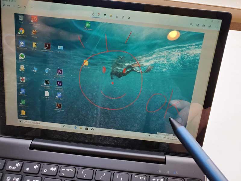 MAG1の画面にペンで絵が描けました