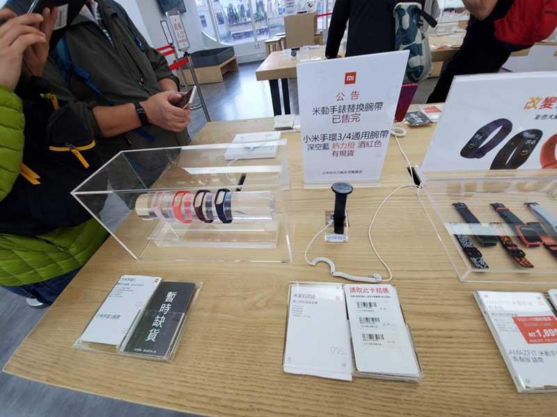 日本でも注目度が高いXiaomiのスマートウォッチ