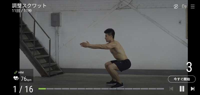 様々なトレーニング動画