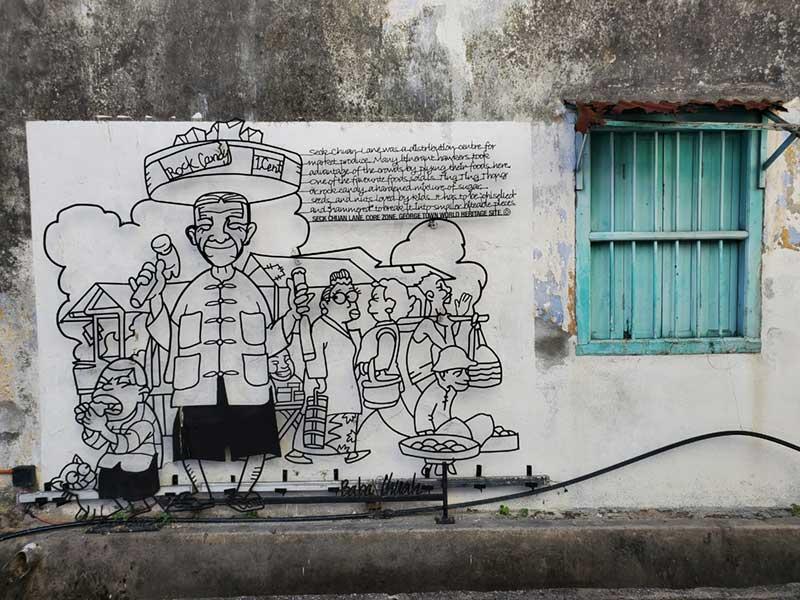 ジョージタウンのいたるところにあるストリートアート