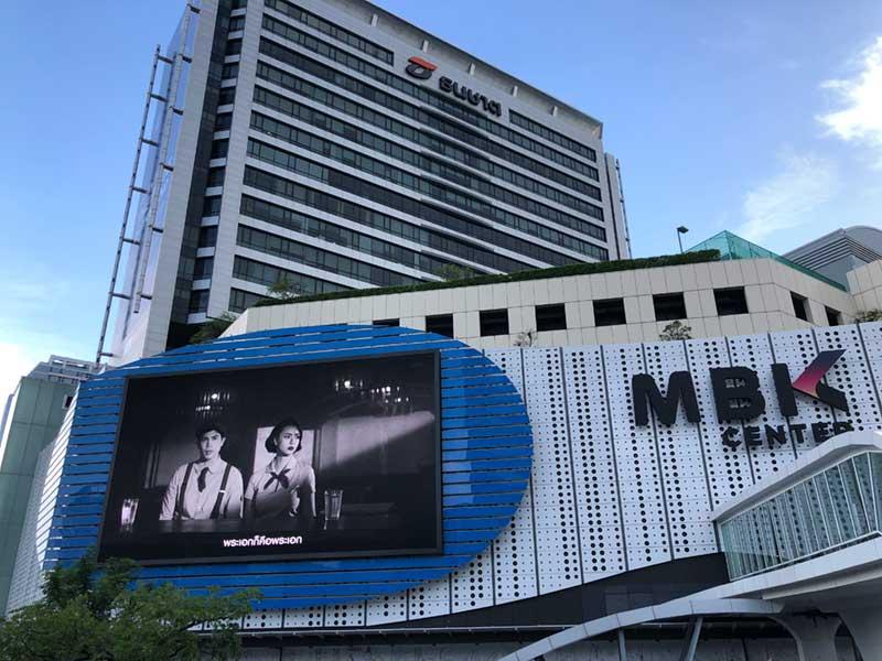 バンコクにある巨大ショッピングモールMBK