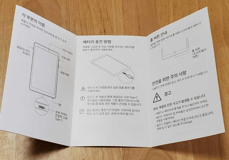 マニュアルは韓国語のみ