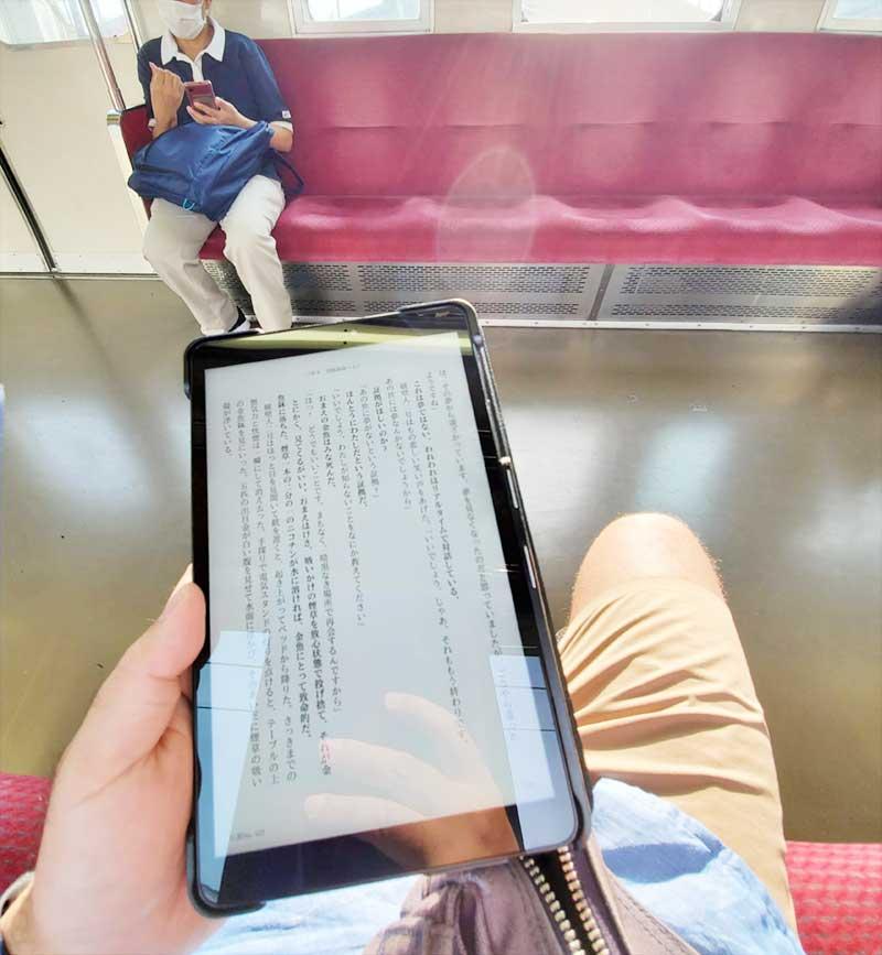 電車の中で本を読んだり