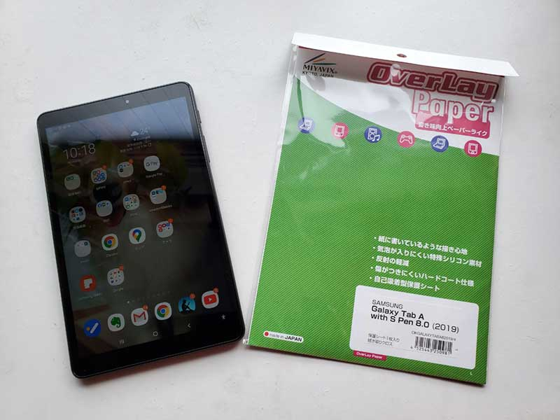 Galaxy Tab A 8.0″ (2019) with S Pen用のペーパーライクフィルム