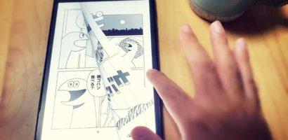 【本物の紙みたい!Galaxy Tab A 8.0″ (2019) with S Pen用ペーパーライクフィルム】漫画のページめくりが劇的に変わる!