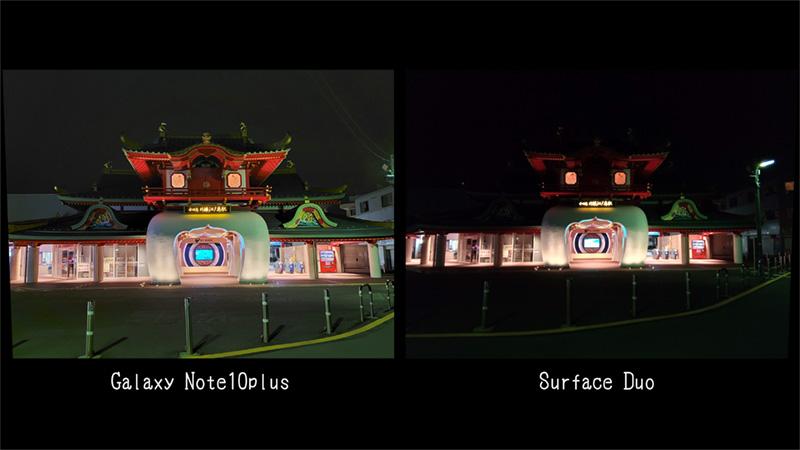 Surface Duoで撮った写真サンプル