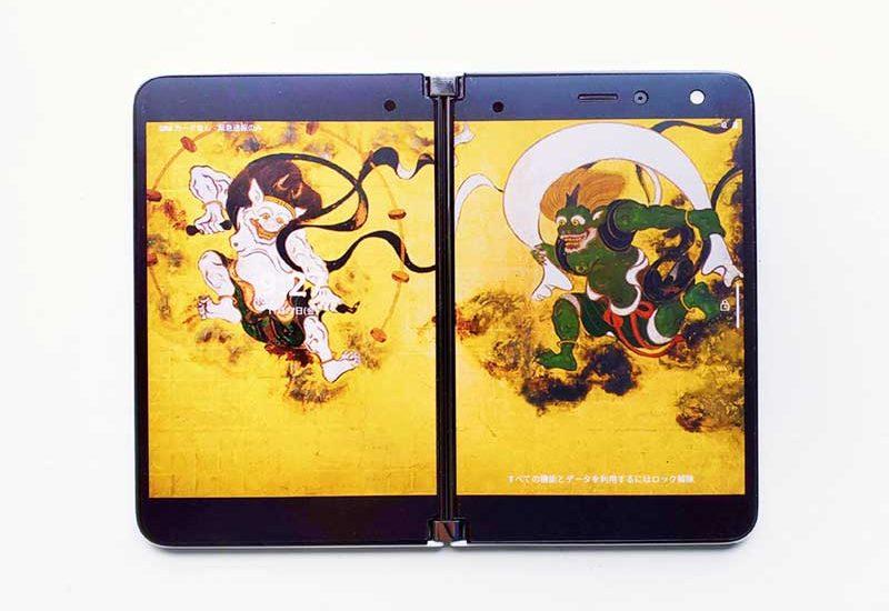 【Surface Duoレビュー・良い所まとめ】最高の電子書籍リーダー!評判悪いけど買って良かった!薄い・軽い・美しいハードはApple並みの完成度!
